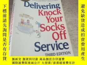 二手書博民逛書店Delivering罕見knock your socks off