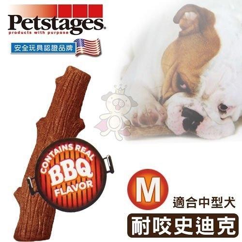 『寵喵樂旗艦店』美國Petstages啃咬系列《BBQ史迪克-M號》磨牙啃咬、真實木材、安全無毒