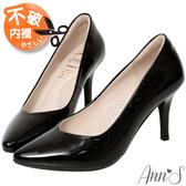 Ann'S舒適療癒系-V型美腿綿羊皮尖頭跟鞋-漆皮黑