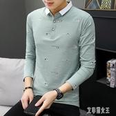 秋季男士長袖T恤polo衫時尚男裝修身秋裝打底衫有領棉質翻領潮 yu8263【艾菲爾女王】