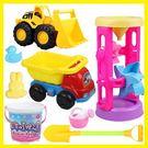 兒童節禮物兒童沙灘玩具車套裝桶 沙池玩具寶寶玩沙挖沙大號鏟子玩決明子