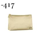 Minus 417 超大容量限量化妝包(款式隨機出貨)