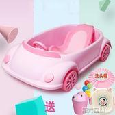 兒童浴盆 通用寶寶洗澡桶嬰兒浴盆洗澡盆新生兒童可坐躺大號多功能超大沐浴 第六空間 MKS