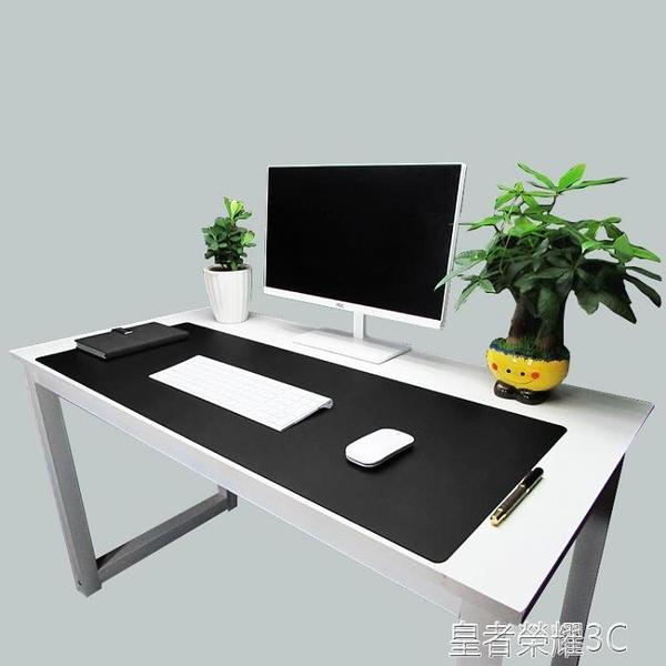 桌墊 電腦辦公寫字桌墊超大雙面皮革滑鼠墊商務大班台墊皮革墊訂製YTL