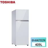 可申請退稅補助【東芝】409公升 一級變頻電冰箱 貝殼白《GR-AG461TDZ》壓縮機10年保固(含拆箱定位)