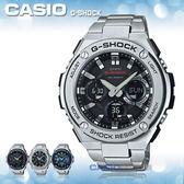 CASIO 卡西歐 手錶專賣店 G-SHOCK GST-S110D-1A DR 男錶  不鏽鋼錶帶  防震  雙 LED 燈  太陽能