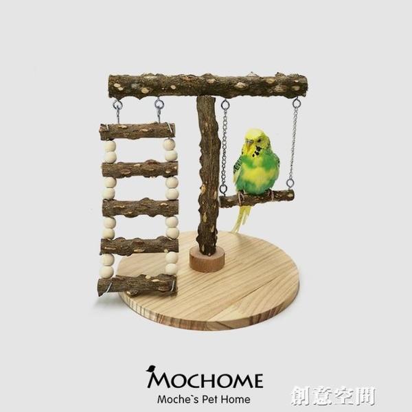 鸚鵡站臺鳥站架桌面實木花椒木多層站架鳥鸚鵡木頭站架鸚鵡鳥玩具 NMS創意新品