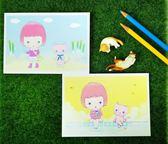 【書寶二手書T8/嗜好_AAA】貓與女孩-一起出去玩系列明信片A_2款合售_慶光