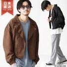 騎士外套 寬鬆短版麂皮夾克 共6色
