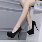 高跟鞋女高跟鞋女細跟超高跟12cm防水臺圓頭絨面夜店公主鞋T臺走秀鞋33碼 大宅女韓國館