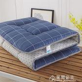 加厚學生宿舍床墊床褥子單人0.9m床寢室上下鋪1.0米墊被90cm1.2m花間公主igo