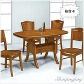 【水晶晶家具/傢俱首選】小美式4.2呎柚木實木餐桌~~餐椅另購 CX8655-6