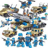 匹配積木軍事特警益智拼裝兒童12玩具7男孩子3-6周歲8女孩【紅人衣櫥】