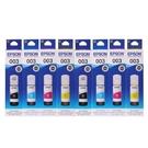 【四色二組】EPSON T00V 003 原廠填充墨水 盒裝 適用L3110 L3150 L1110 L3116 L5190 L5196