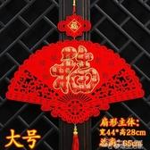 2020鼠年掛飾新年客廳裝飾佈置掛件春節吊飾植絨布刺繡福字中國結YYJ 夢想生活家