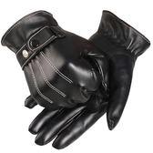 男士皮手套冬加厚保暖防水觸屏加絨戶外騎行開摩托車防風滑雪透氣   琉璃美衣