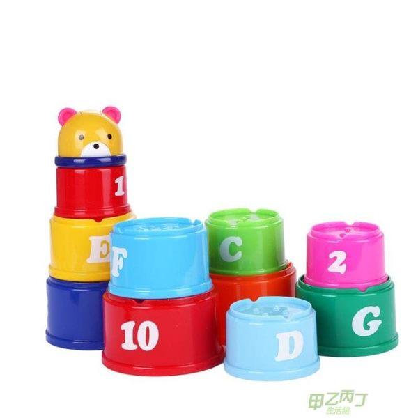 疊疊樂 玩具小熊積木疊疊樂兒童益智趣味疊疊杯嬰兒層層疊  快速出貨