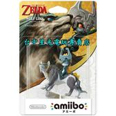 【NS/WiiU週邊 可刷卡】 Switch 薩爾達傳說 曙光公主 amiibo 狼化林克 WOLF LINK 【台中星光電玩】