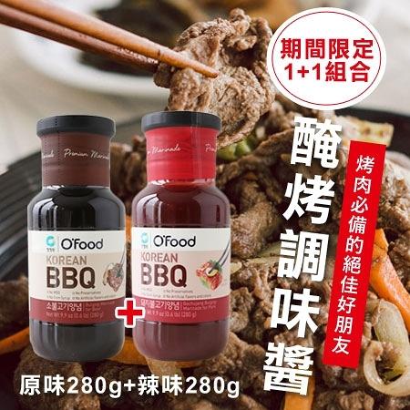 1+1組合 韓國 韓式 大象 醃烤調味醬 (2入) 280gx2 原味+辣味 調味醬 烤肉醬 燒肉醬 烤肉 燒肉 中秋