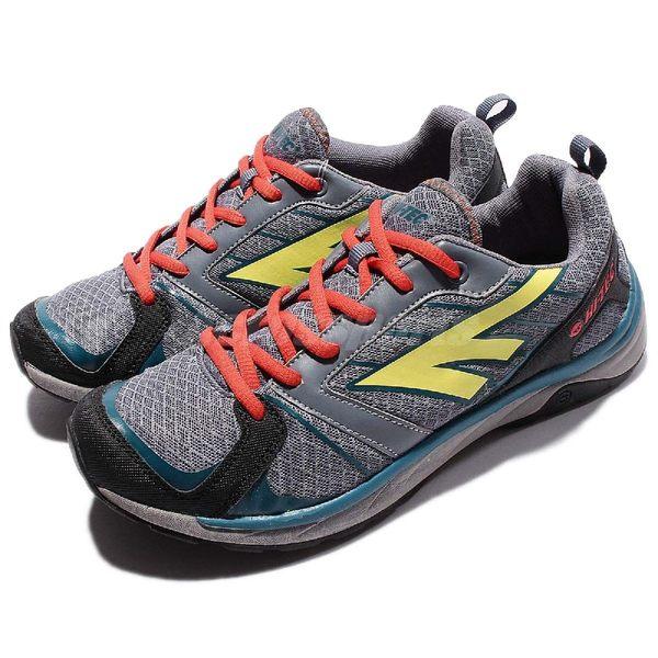 【六折特賣】 HI-TEC 越野慢跑鞋 Haraka Trail 灰 黃 藍橘 輕量 戶外鞋 男鞋 【PUMP306】 A003393034
