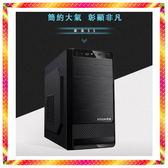 華擎 B450M 8GB D4 3200獨顯GTX1660TI DDR5 英雄聯盟遊戲主機