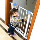寵物圍欄 嬰兒童防護欄寶寶樓梯口安全門欄寵物圍欄柵欄桿隔離門免打孔【快速出貨八折搶購】