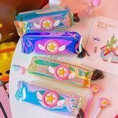 文具盒  透明筆袋女生簡約小清新大容量文具盒  瑪奇哈朵