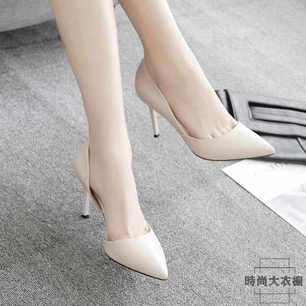 高跟鞋女夏季細跟尖頭百搭性感職業小碼單鞋【時尚大衣櫥】
