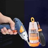 電動工具組多功能電動螺絲刀批套裝組合維修拆機工具jy【快速出貨八折下殺】