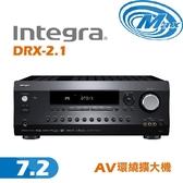 《麥士音響》 Integra 環繞擴大機 DRX-2.1