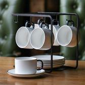 咖啡杯歐式咖啡杯套裝簡約英式下午茶杯茶具咖啡套具陶瓷美式拿鐵杯家用