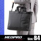現貨【NEOPRO】日本機能包品牌 手提 電腦公事包 630D尼龍 B4 可伸縮擴充 男女推薦商務款【2-010】