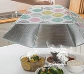 保溫菜罩 北歐保溫菜罩冬季熱菜防塵保溫罩蓋菜罩家用遮菜餐桌罩折疊飯【快速出貨八折搶購】