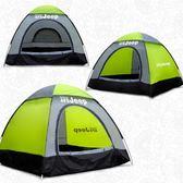 帳篷戶外3-4人全自動 二室一廳家庭帳篷速開2人單人雙人野外露營igo『新佰數位屋』