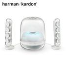 【公司貨】[Harman Kardon]藍牙2.1聲道多媒體水母喇叭 SOUNDSTICKS 4 -白色