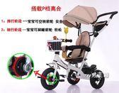 兒童三輪車兒童三輪車腳踏車1-3-5-2-6歲大號輕便嬰小孩單自行車寶寶手推車XW(男主爵)