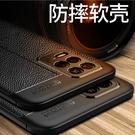 OPPO Realme V13(Realme 8 5G)手機殼荔枝皮紋Realme 8防摔商務軟殼A54