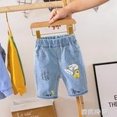 2020夏兒童牛仔中褲短褲男童褲子寶寶薄款七分褲女孩中小童五分褲『蜜桃時尚』