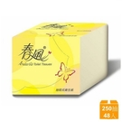 【南紡購物中心】春風 單抽式衛生紙 250抽*48包/箱