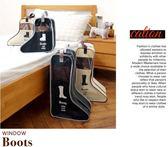 靴袋 靴套 靴罩 旅行鞋袋 家居靴子收纳袋 鞋子收纳袋【MJC18】 icoca  03/30