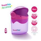 WOW Kids SnackPals 魔法餅乾盒/零食盒/收納罐/零食杯 紫