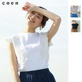 出清 蕾絲 法國袖上衣免運費 日本品牌【coen】