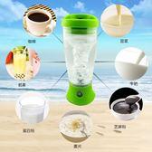 自動攪拌杯歐式小清新懶人隨手杯咖啡奶粉自動攪拌杯