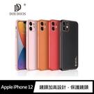 【愛瘋潮】DUX DUCIS Apple iPhone 12、12 Pro 6.1吋 YOLO 金邊皮背殼 有吊飾孔 手機殼