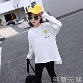 春裝新款童裝女童長袖T恤兒童中大童白色打底衫洋氣圓領上衣 至簡元素