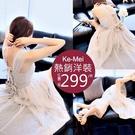 克妹Ke-Mei【AT50638】女神渡假風 性感美背釘釦綁帶仙女白飄紗長洋裝