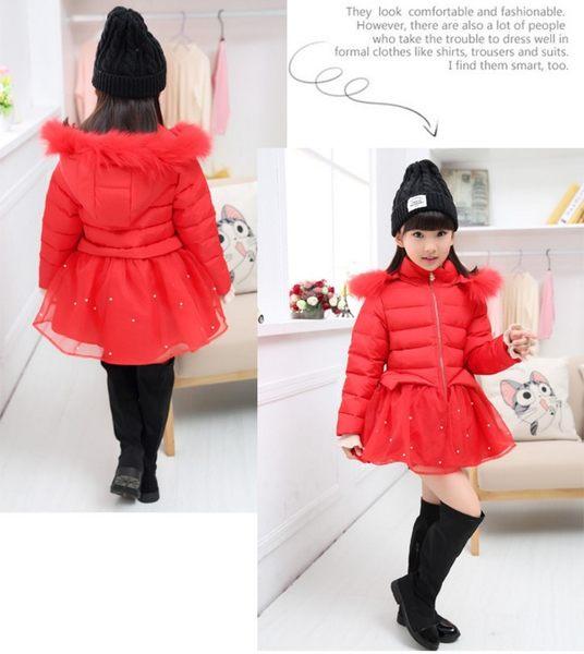 衣童趣♥韓版甜美女童 新款外套 紗網 連帽毛毛外套 冬季加厚外套 珠珠造型外套