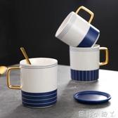 馬克杯情侶杯子陶瓷帶蓋勺簡約咖啡杯牛奶早餐杯男女款燕麥杯 蘿莉小腳丫
