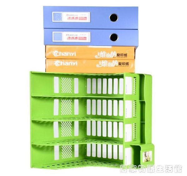 多功能文件架文件夾收納盒多層置物籃書架簡易桌上資料框書立架  HM 居家物語
