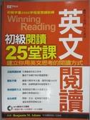 【書寶二手書T5/語言學習_ZDA】英文閱讀:初級閱讀25堂課_Benjamin M. Adams